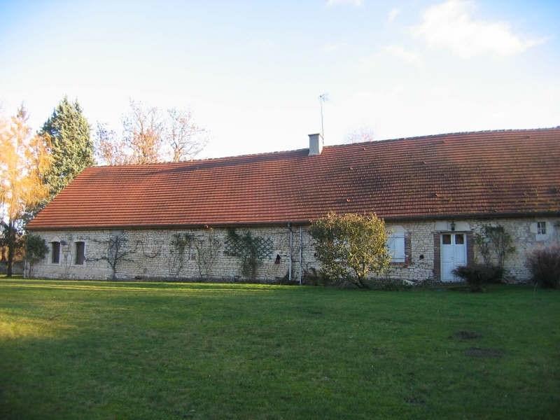 Vente maison / villa St maurice le vieil 233500€ - Photo 6