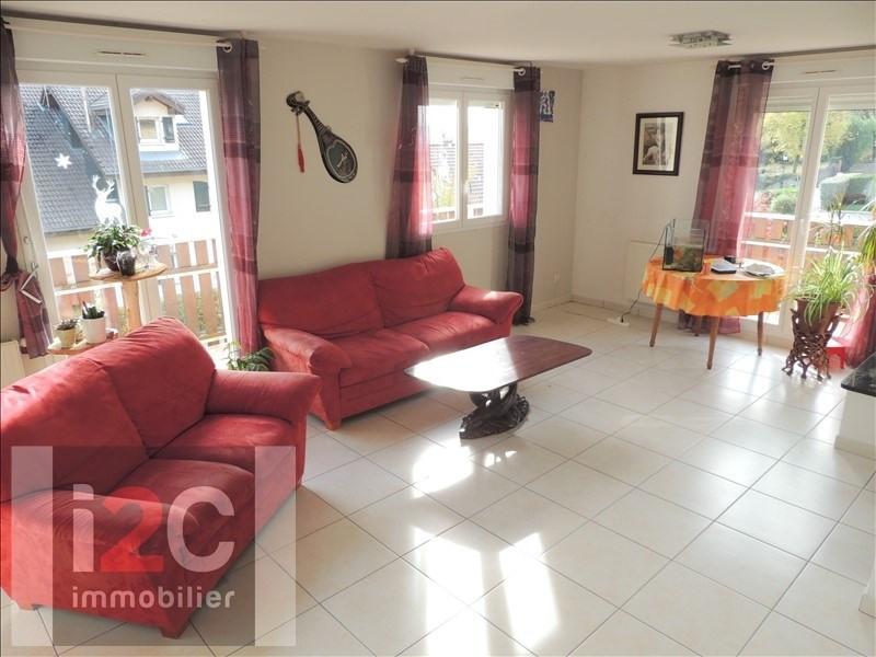 Vente maison / villa Peron 442000€ - Photo 3