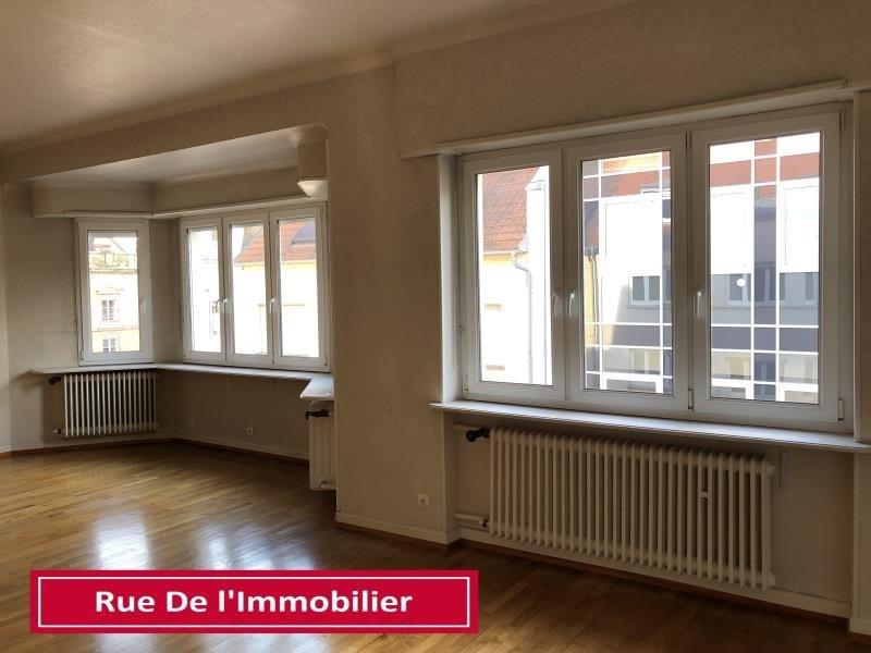 Sale apartment Sarreguemines 194990€ - Picture 2
