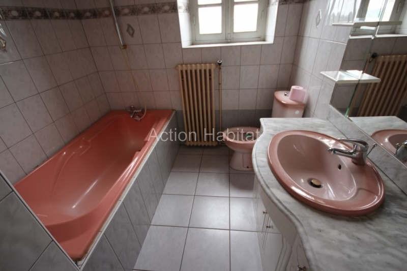 Sale house / villa St andre de najac 90100€ - Picture 5