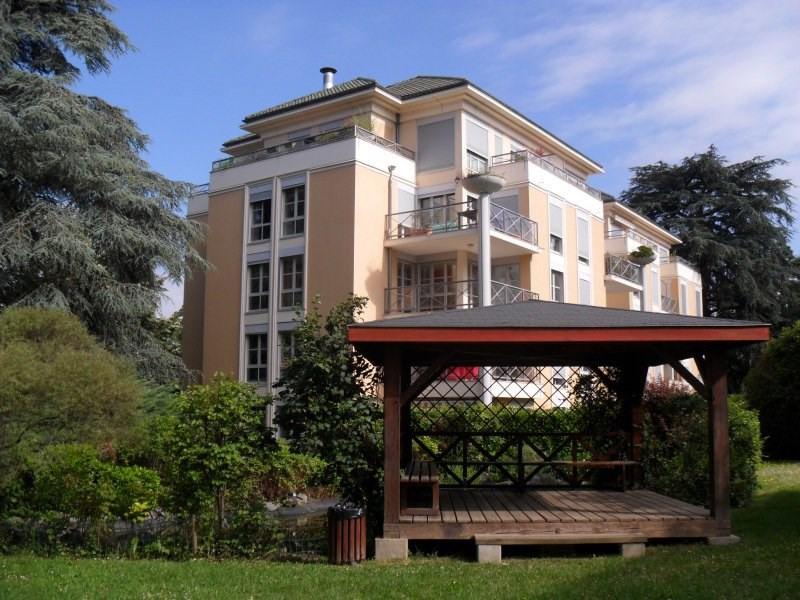 Location appartement Lyon 5ème 1400€ CC - Photo 7