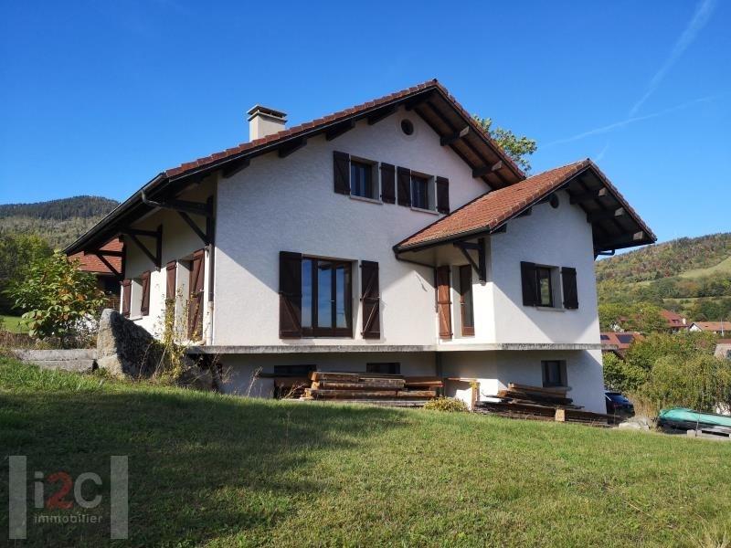 Vente maison / villa Vesancy 620000€ - Photo 1
