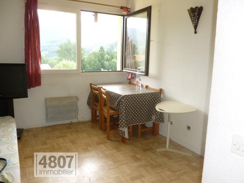 Vente appartement Saint jeoire 45000€ - Photo 2