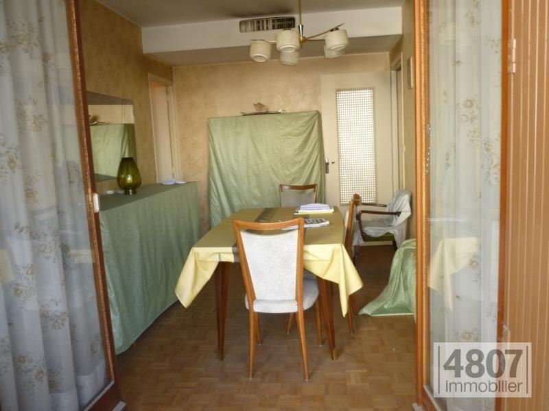 Vente appartement Annemasse 129000€ - Photo 3