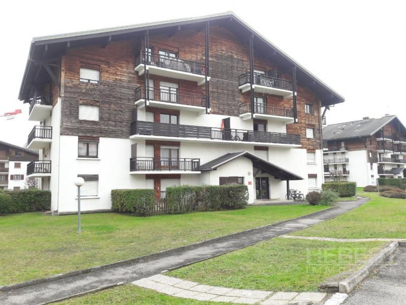 Rental apartment Sallanches 485€ CC - Picture 9