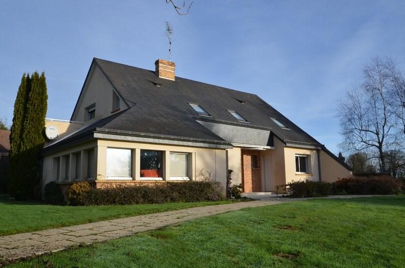 Vente maison / villa Belval 244500€ - Photo 1
