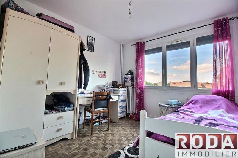 Vente appartement Châtillon 285000€ - Photo 6