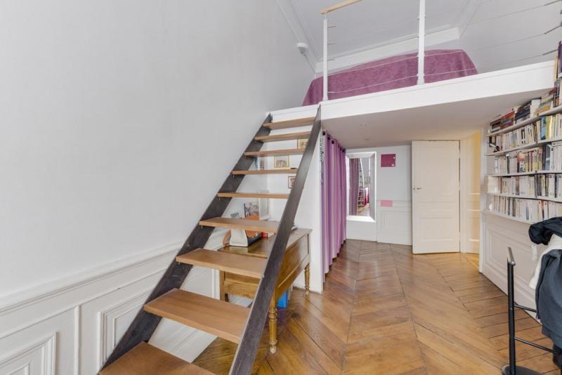 Vente appartement Lyon 2ème 1236000€ - Photo 4