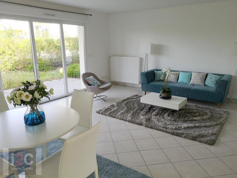Venta  casa Prevessin-moens 520000€ - Fotografía 2