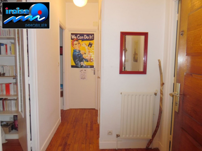 Vente appartement Brest 77600€ - Photo 2