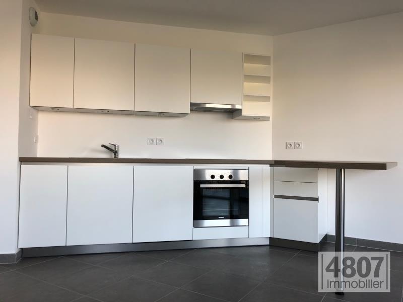 Vente appartement Annemasse 265000€ - Photo 1