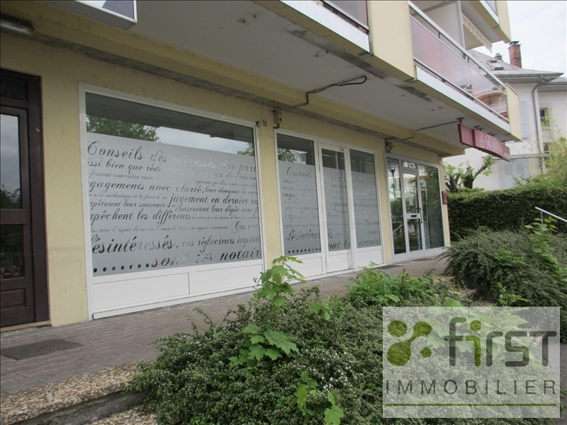Commercial lease transfer empty room/storage Annecy 55 000€ - Picture 4