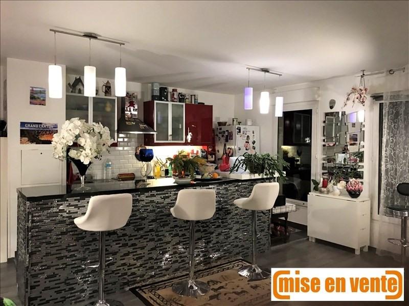 出售 公寓 Bry sur marne 270000€ - 照片 1