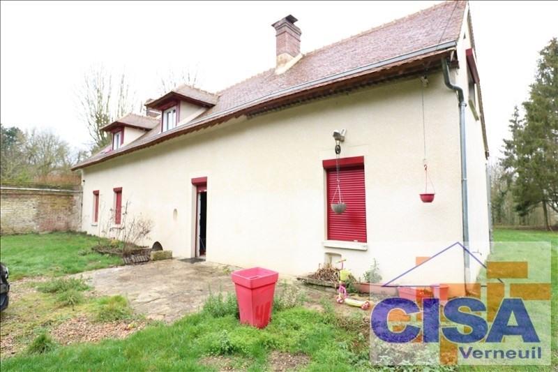 Vente maison / villa Estrees st denis 220000€ - Photo 1
