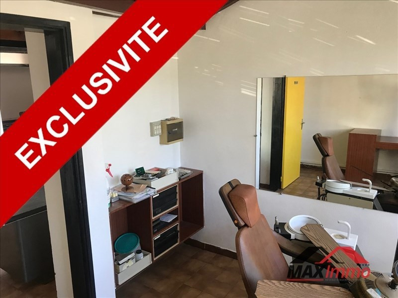 Location local commercial St denis 770€ HT/HC - Photo 4