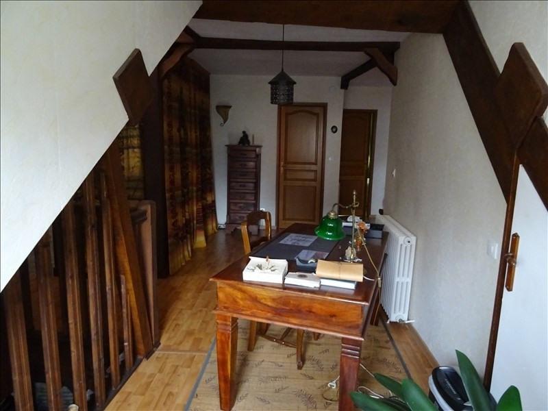 Vente maison / villa Ainay le chateau 125190€ - Photo 9