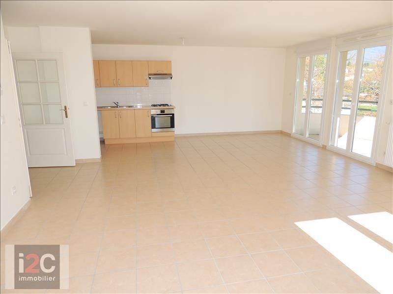 Vente appartement Divonne les bains 515000€ - Photo 2