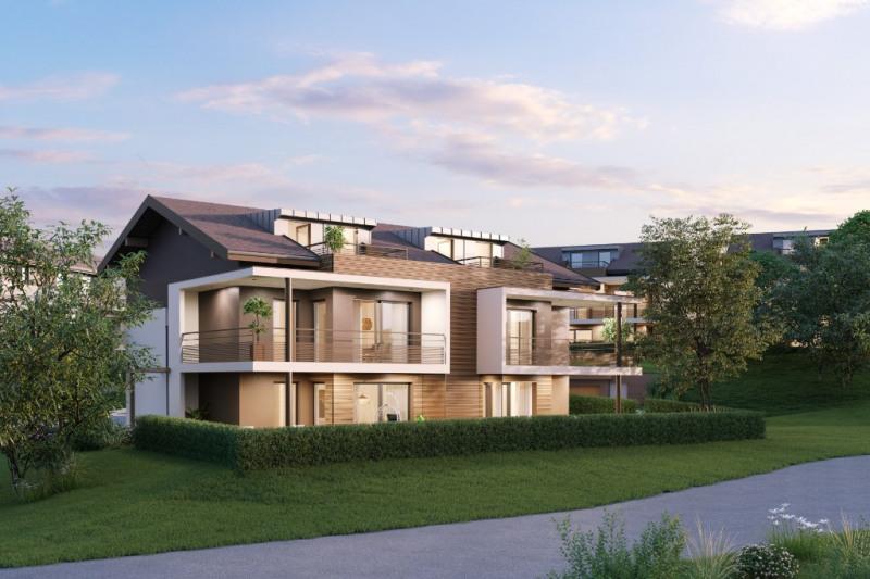 Venta  casa Villy le pelloux 449000€ - Fotografía 2