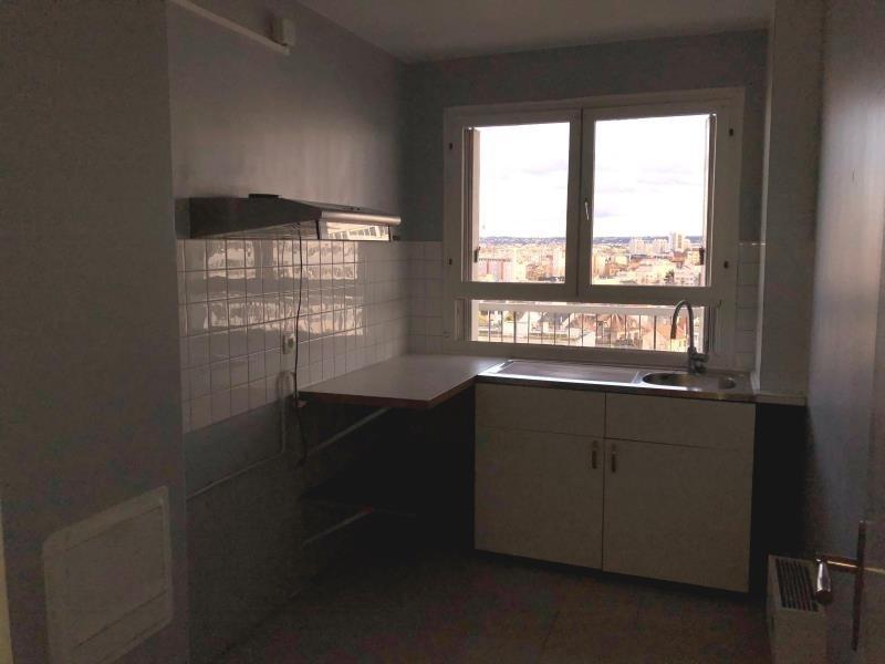 Location appartement Maisons alfort 900€ CC - Photo 3