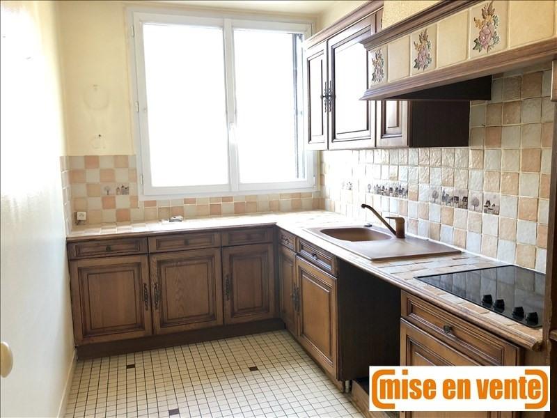 Vente appartement Bry sur marne 251000€ - Photo 5
