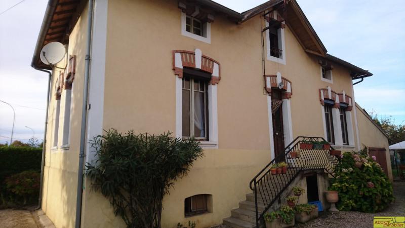 Vente maison / villa Lavaur 158000€ - Photo 1