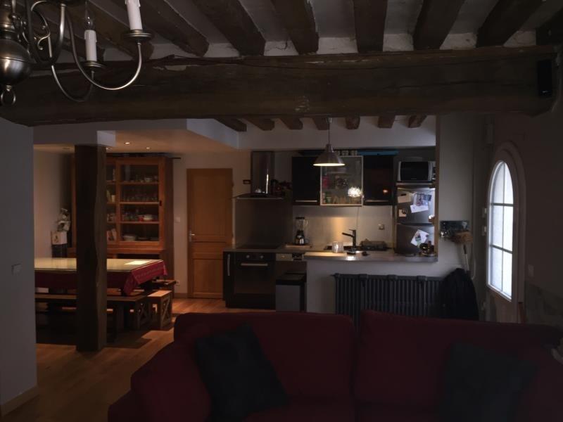 Vente maison / villa La ferte sous jouarre 274000€ - Photo 1