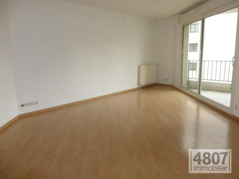 Vente appartement Annemasse 274500€ - Photo 1