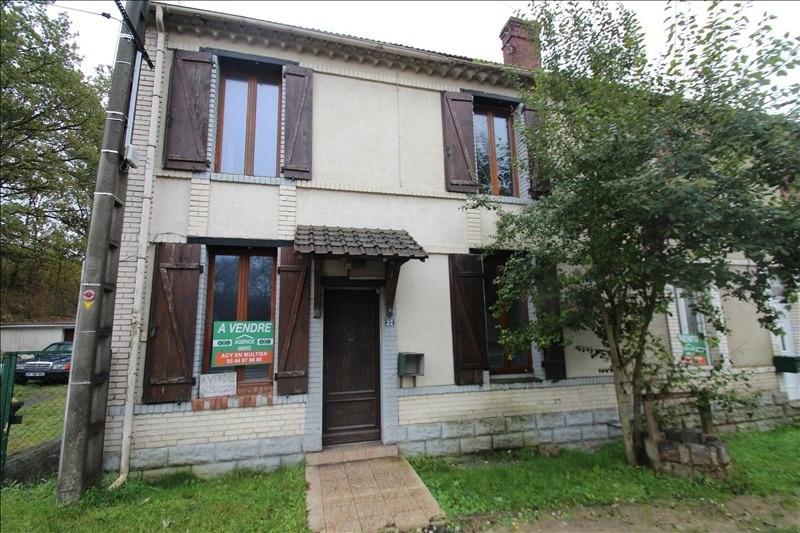 Sale house / villa Nanteuil le haudouin 95000€ - Picture 1