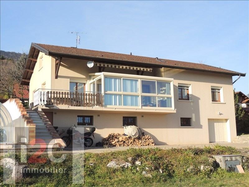 Venta  casa Peron 650000€ - Fotografía 8