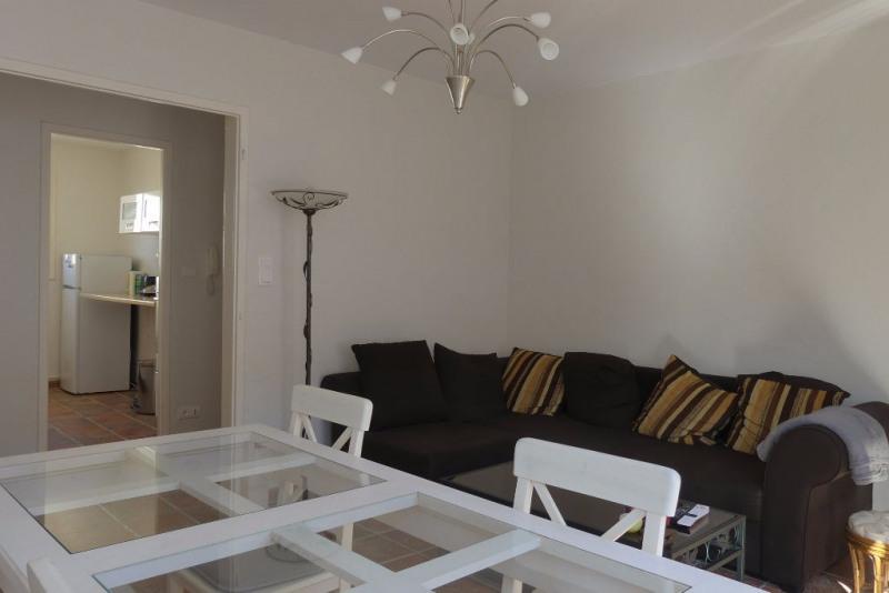 Vente appartement Montlucon 44000€ - Photo 4