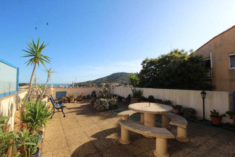 Sale apartment Port vendres 267500€ - Picture 5
