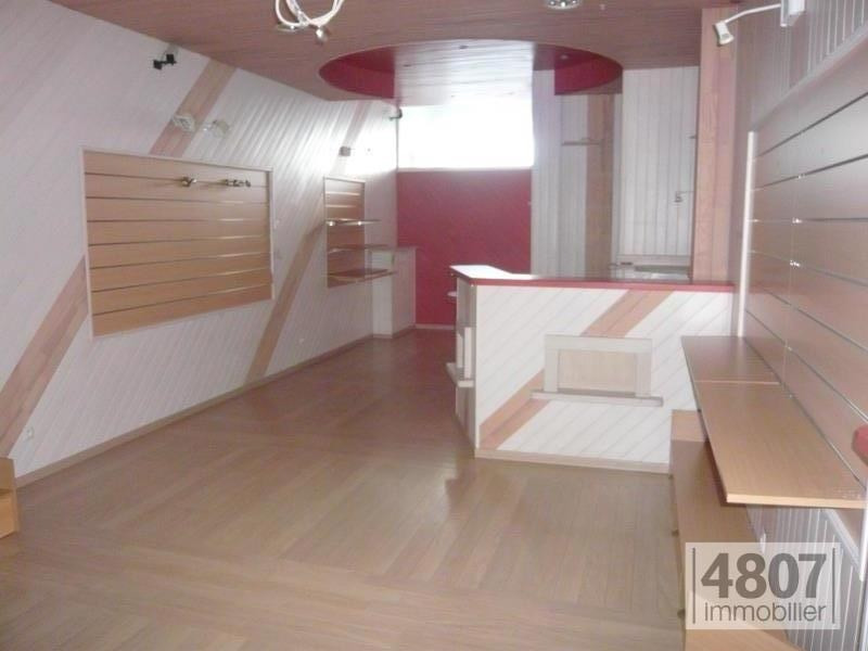 Location boutique Cluses 620€ HT/HC - Photo 1