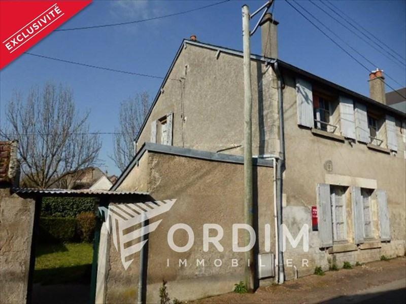 Sale house / villa Pouilly sur loire 39000€ - Picture 1