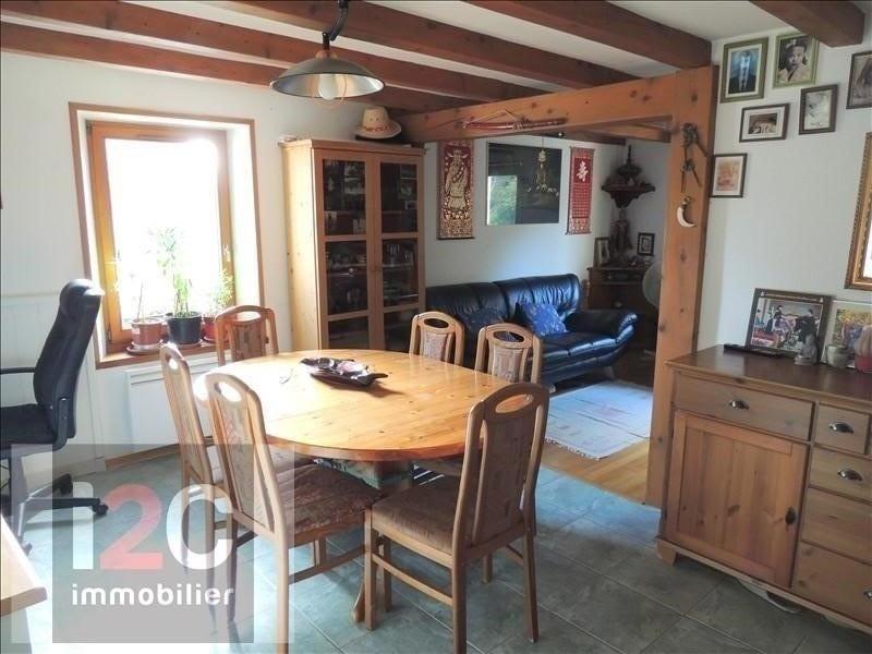 Vendita appartamento Divonne les bains 299000€ - Fotografia 1