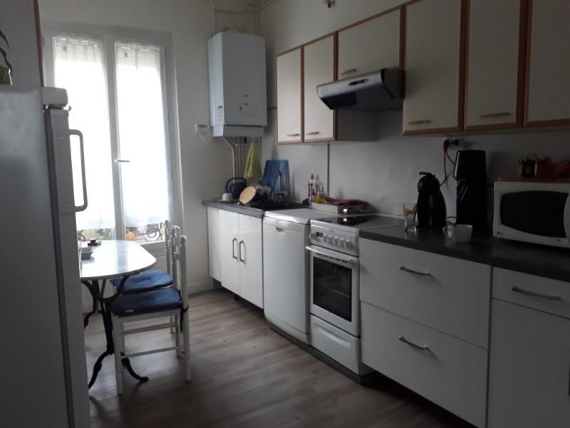 Location appartement Limoges 570€ CC - Photo 2