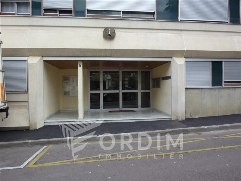 Vente appartement Auxerre 55000€ - Photo 8