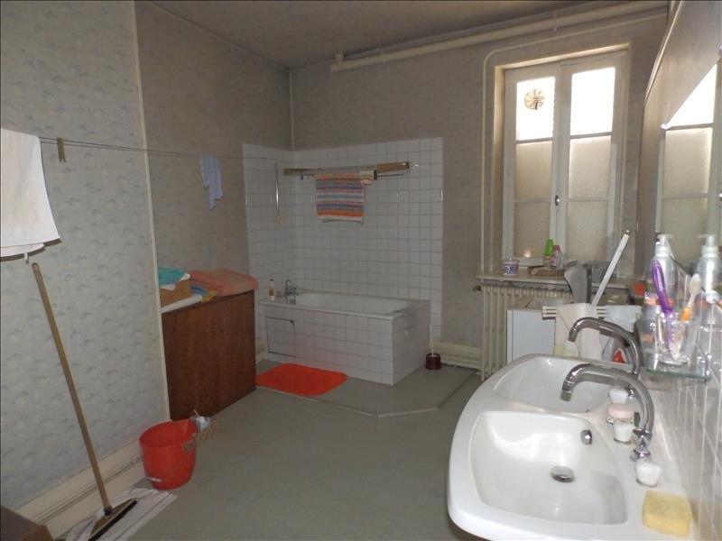 Producto de inversión  edificio Moulins 117000€ - Fotografía 6