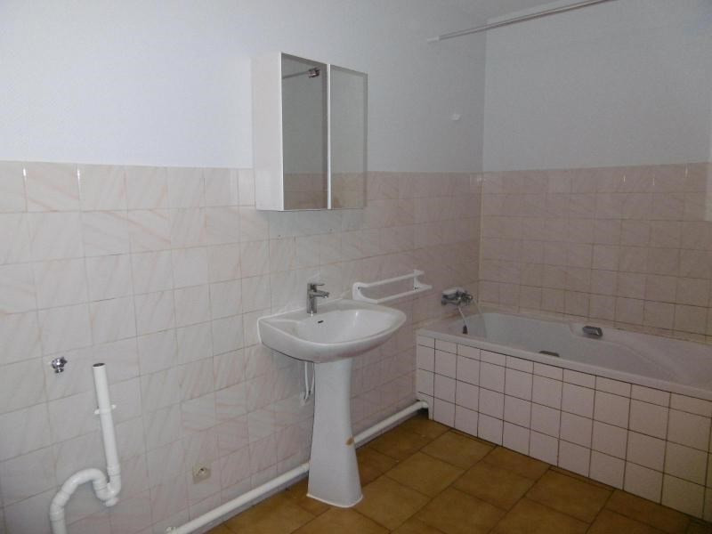 Location appartement Sain bel 450€ CC - Photo 5