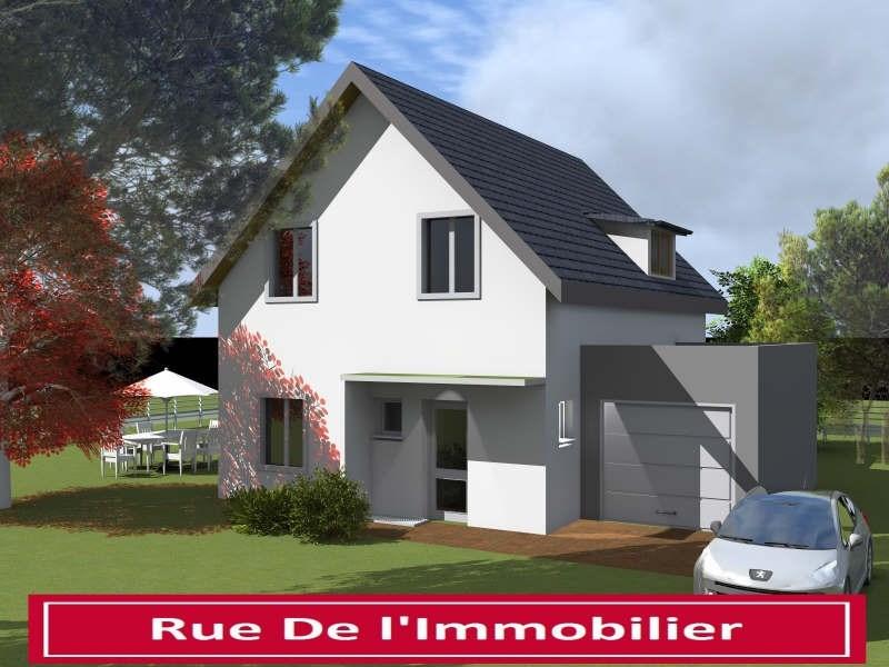 Vente maison / villa Weyersheim 266490€ - Photo 1