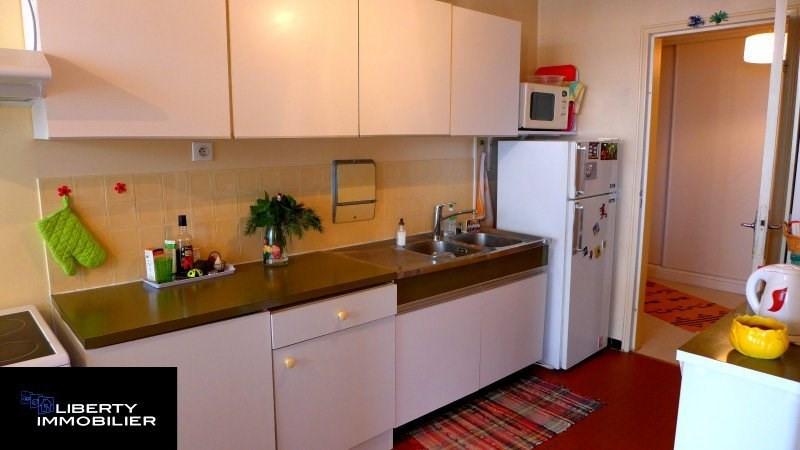 Vente appartement Elancourt 190000€ - Photo 4