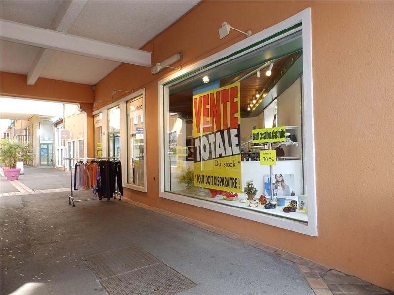 Alquiler  local Moulins 600€ HT/HC - Fotografía 5