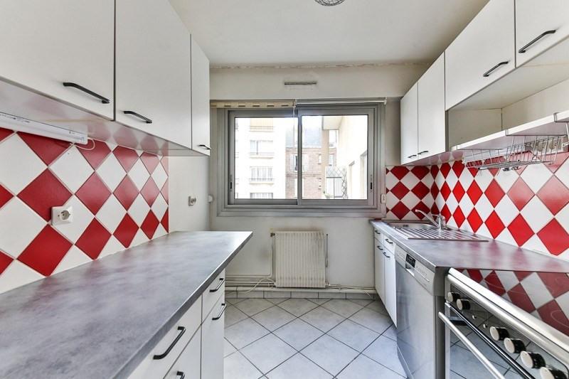 Vente appartement Paris 12ème 565000€ - Photo 4