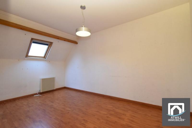Sale house / villa La chaussee saint victor 238500€ - Picture 7
