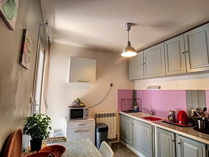 Vente maison / villa Carpentras 171200€ - Photo 7