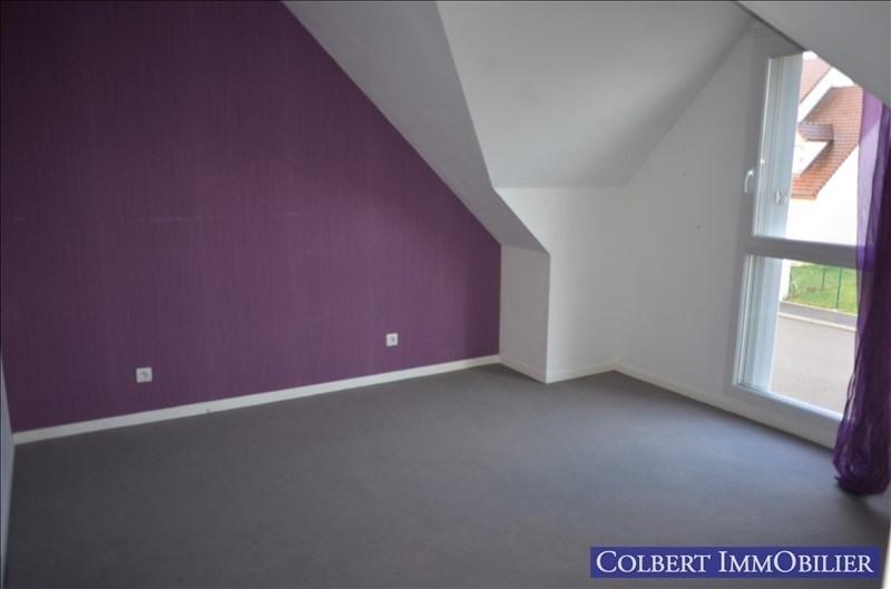 Verkauf haus Moneteau 174000€ - Fotografie 3