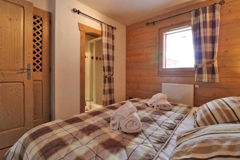 Vente appartement La rosière 230000€ - Photo 7