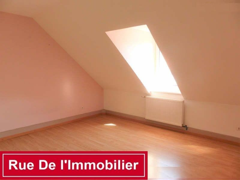 Vente appartement Saverne 138000€ - Photo 3