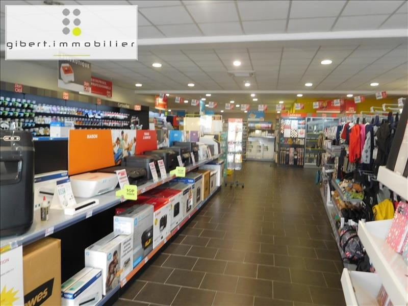 Location local commercial Brives charensac 3 160€ HT/HC - Photo 5