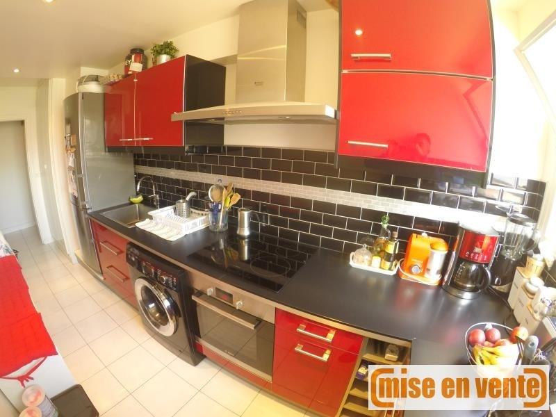 Vente appartement Champigny sur marne 207000€ - Photo 1