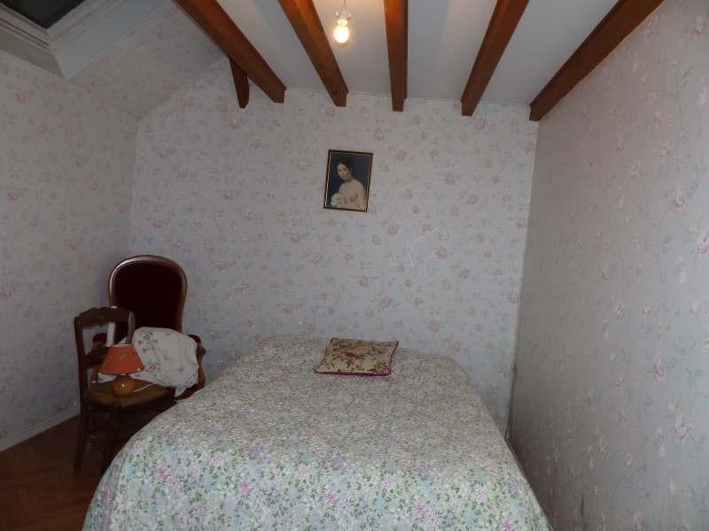 Vente maison / villa Neuvy sautour 79000€ - Photo 5